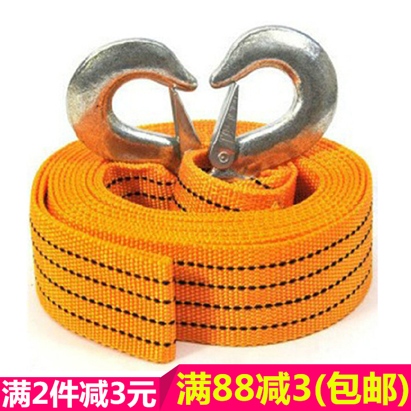 According to family car car tow rope tow rope strong self rope pull a cart rope tow rope car home to strengthen 5 tons 4 M