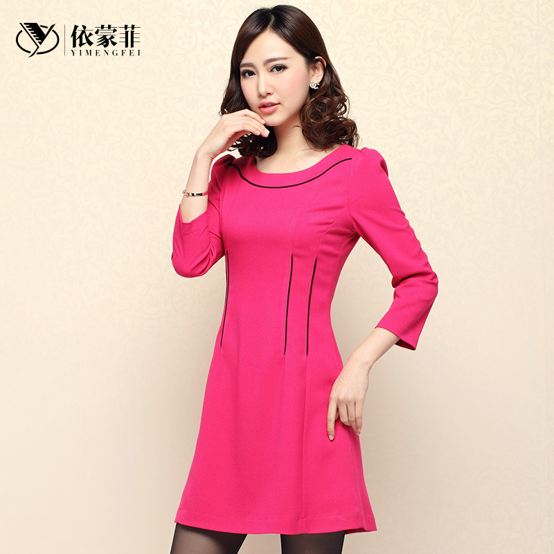 According to meng fei 2016 new elegant fashion simple solid color round neck waist was thin nine points sleeve ladies dress child
