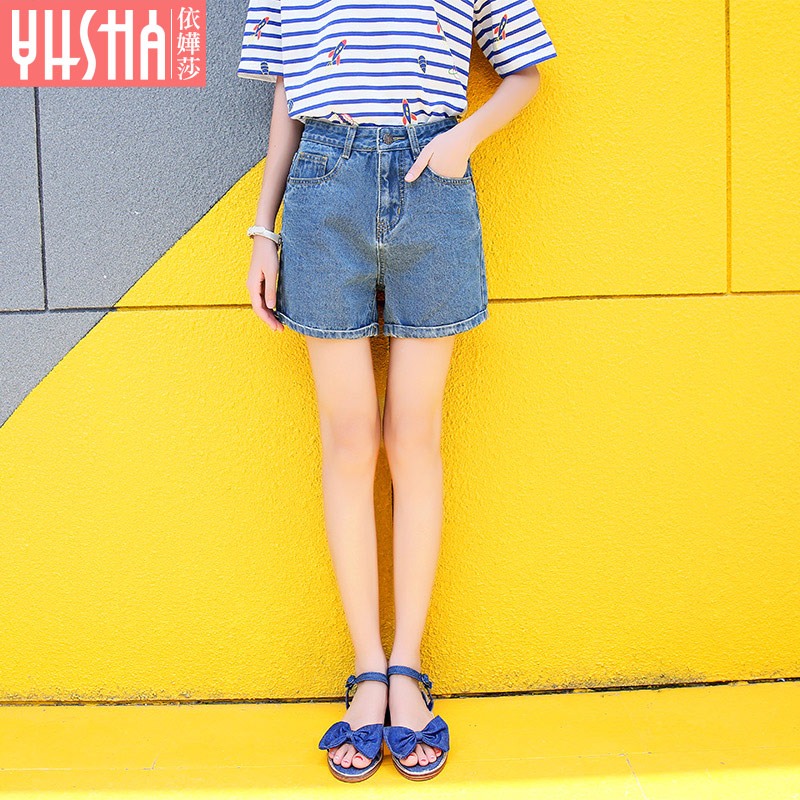 According to miriam lufthansa 2016 summer new high waist denim shorts female summer was thin wide leg pants korean version of the big yards loose shorts