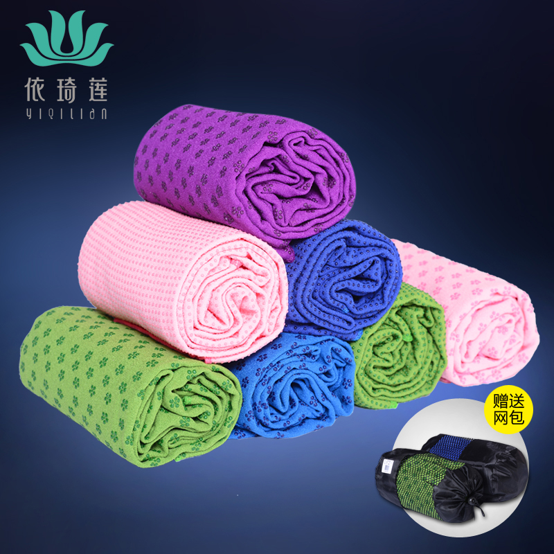 According to qi lin authentic yoga shop towels thick blanket slip yoga mat fitness yoga shop towels yoga towel washing machine