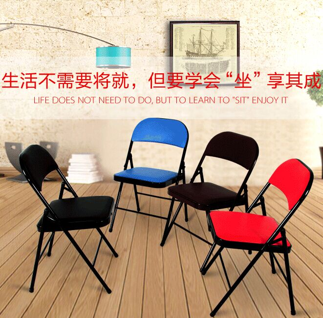 According to seoul genuine backrest folding chairs computer chairs casual fashion minimalist conference chair training chair office chair specials