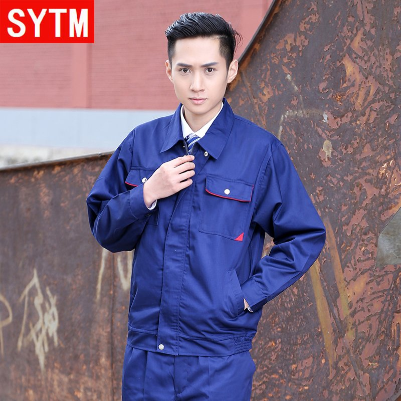 According to st. thailand and the united states sleeved overalls suit male protective clothing factory service auto repair work clothes work clothes suit overalls overalls male