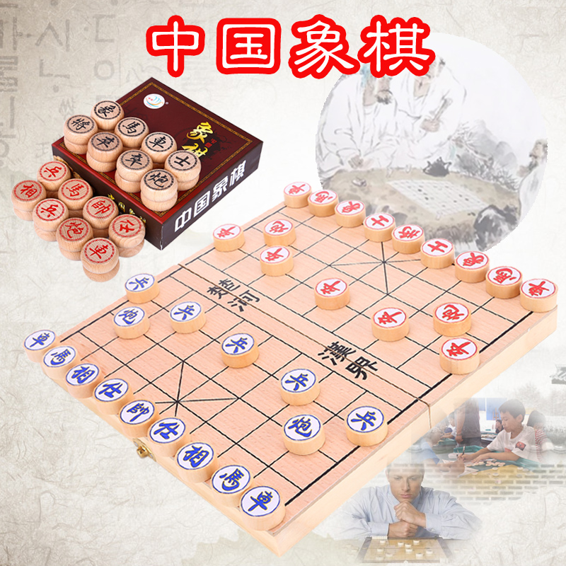 According to wang imported beech wood chinese chess chess board games for children gift wooden educational learning toys to send to friends