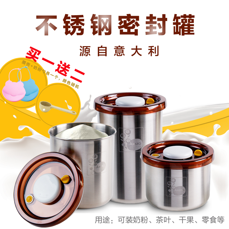 Ace was vacuum stainless steel milk cans sealed cans of milk tea sealed cans of coffee powder cans grains storage tank