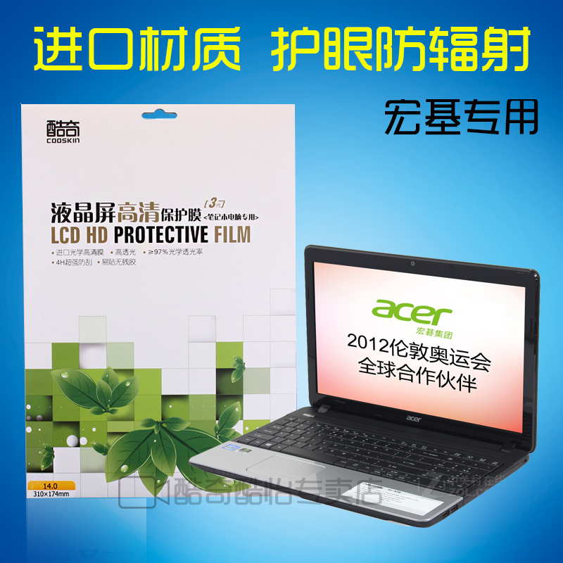 Acer 571g VN7-591 e1' E5-551G v3-572g 15.6 inch laptop screen protection film