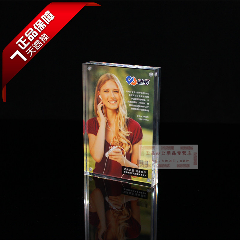 Acrylic taiwan card. acrylic taiwan card. acrylic photo frame. magnetic taiwan signed. card tables. display card 4300301