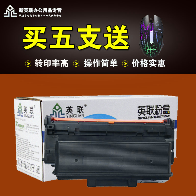 Actis samsung MLT-D204L 3375HD SL-M3325ND 3825 4025 204 toner cartridge