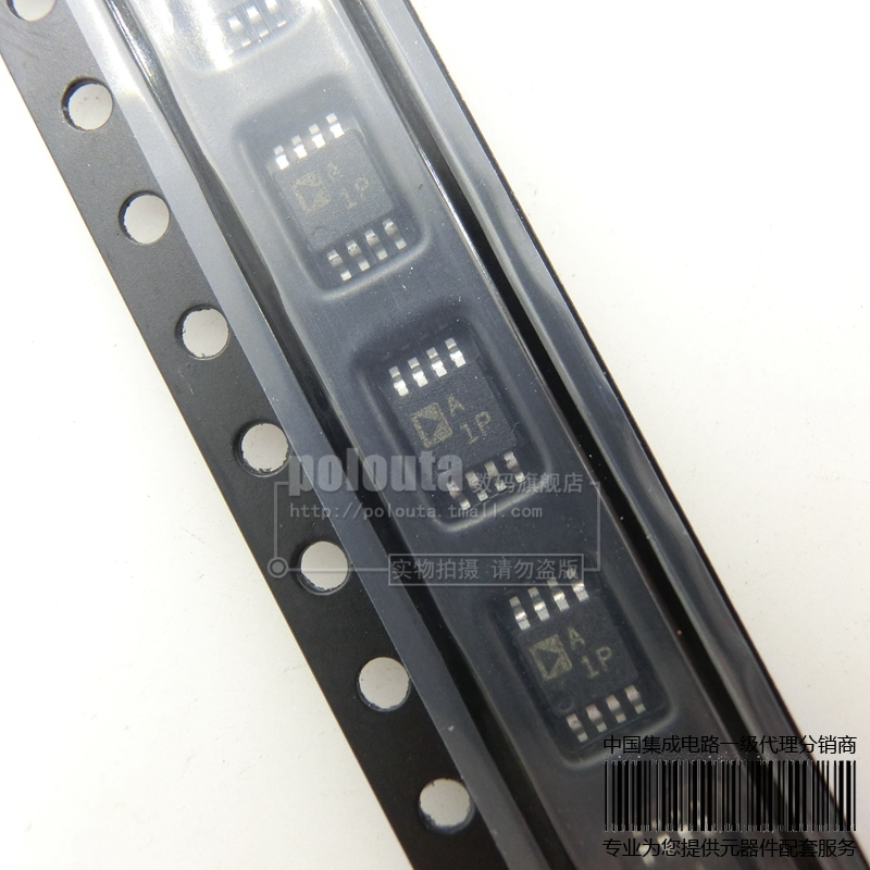 China Arm Integrated Circuit, China Arm Integrated Circuit Shopping