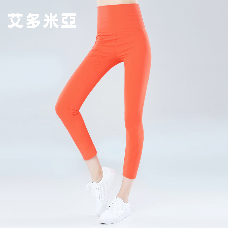 Addo of tuvalu 2016 autumn new high waist body gym yoga clothes female fitness running tight trousers female trousers