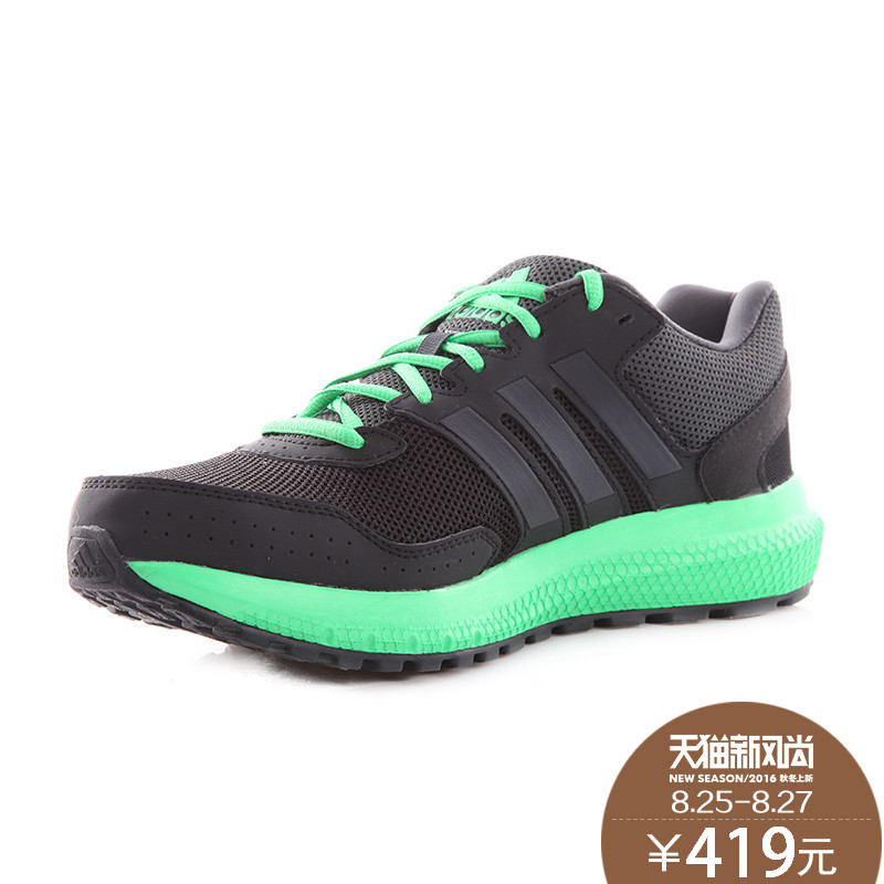 21312b757b30e Get Quotations · Adidas adidas men bounce running shoes casual shoes men s  sports shoes a F6270