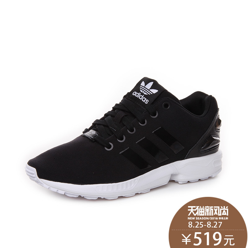 new york 3adc3 f904a Get Quotations · Adidas adidas women s sports and leisure running shoes  clover zx flux S79467 66