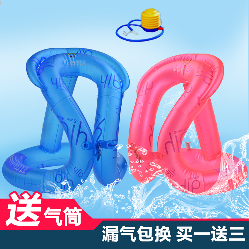 Adult children swim ring swimming le bao three generations of four generations of six generations vermt thicker arm circle swimming floating ring armpit ring hand
