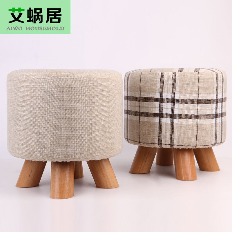 Adult household stool small stool stool wood stool changing his shoes fashion fabric sofa stool stool stool baidunzi stool for children
