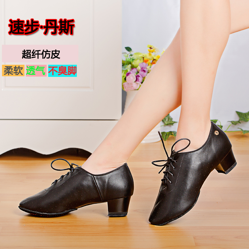 Adult women soft microfiber imitation leather female latin dance shoes adult female latin shoes modern shoes square dancing shoes