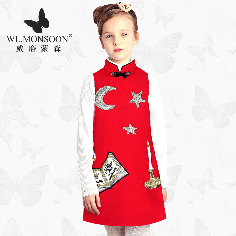 [Advanced custom] kids girls dress 2016 autumn and winter dress thick quilted princess dress gown skirt