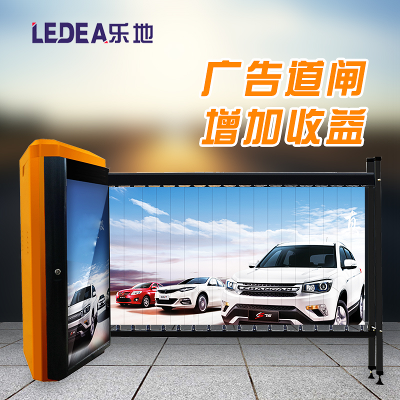 Advertising advertising machine translation machine barrier barrier barrier barrier machine removable plate advertising advertising one machine