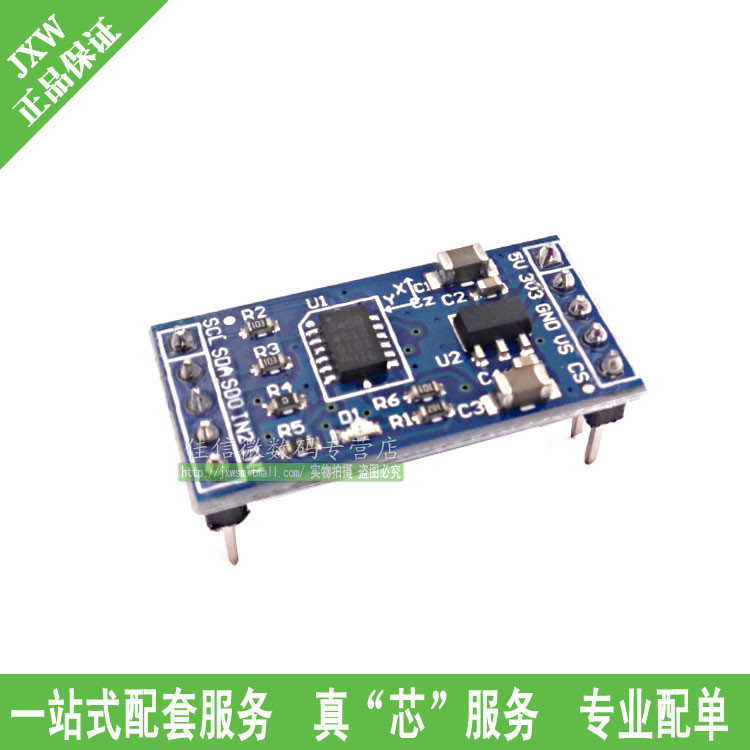 Adxl345 digital accelerometer tilt sensor module to send data