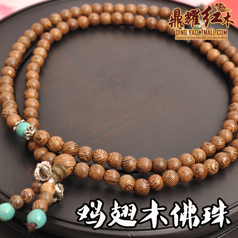 Africa's natural wenge wood mahogany wood beads bracelets men female models beads bracelet national wind bracelets free shipping
