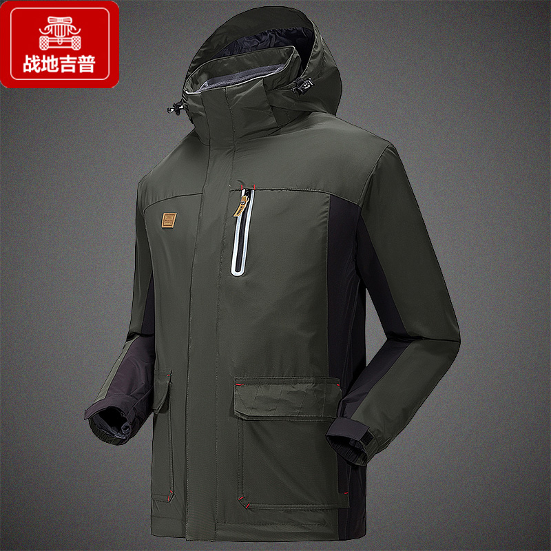 Afs jeep battlefield jeep authentic outdoor piece triple jackets men waterproof windproof mountaineering