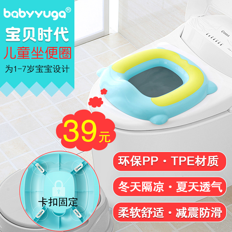 Age baby baby turtles potty toilet ring mat mat infant baby child toilet toilet toilet lid cover toilet