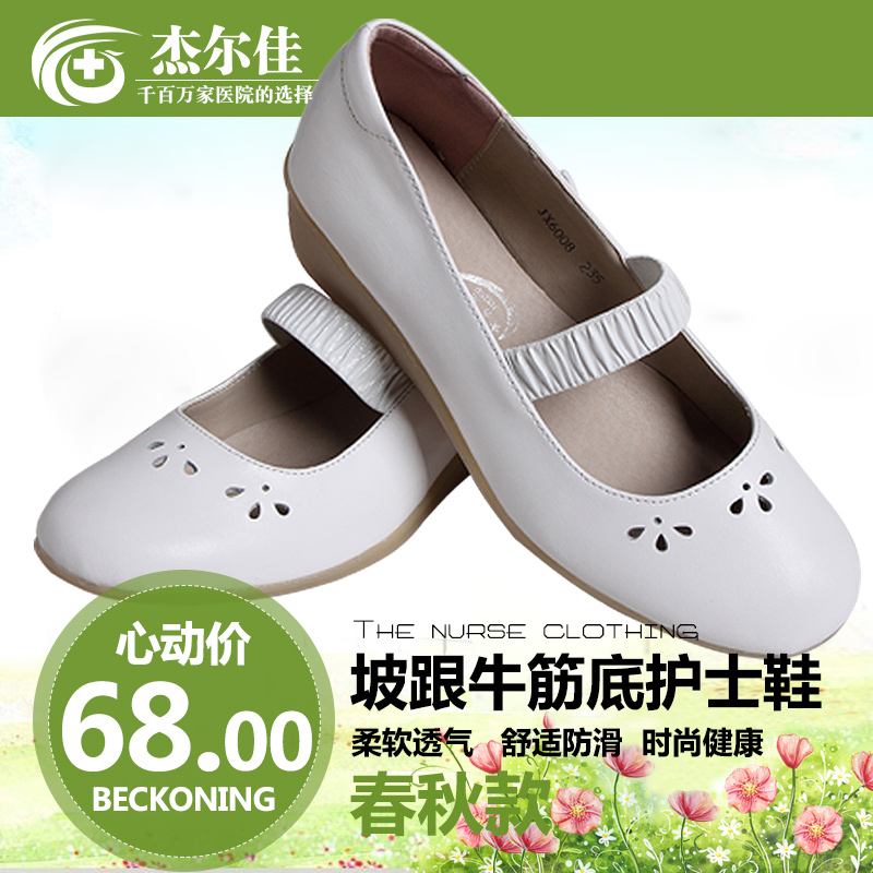Agere good flagship store genuine nurse medical experts summer to help low flat shoes hollow shoes 6008