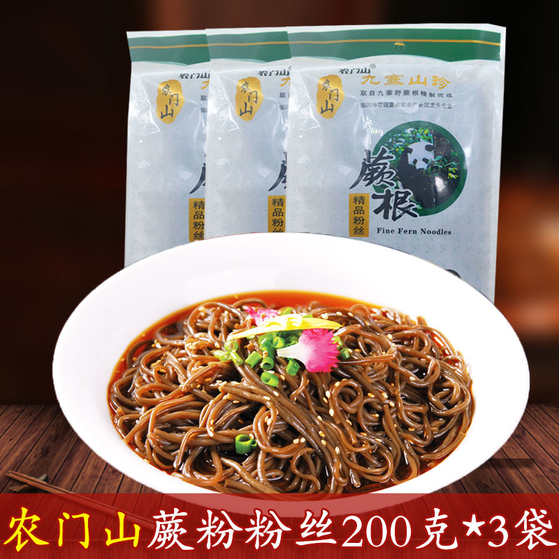 Agricultural mount gate jiuzhaigou delicacies fern root powder 200g * 3 bags of food grains salad fern root fans