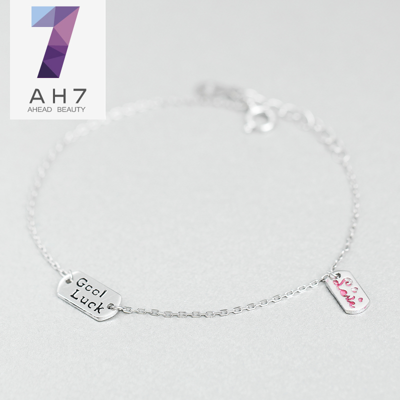 Ah7 luck s925 silver bracelet female models lucky jewelry japan and south korea sweet little girls girlfriends birthday gift