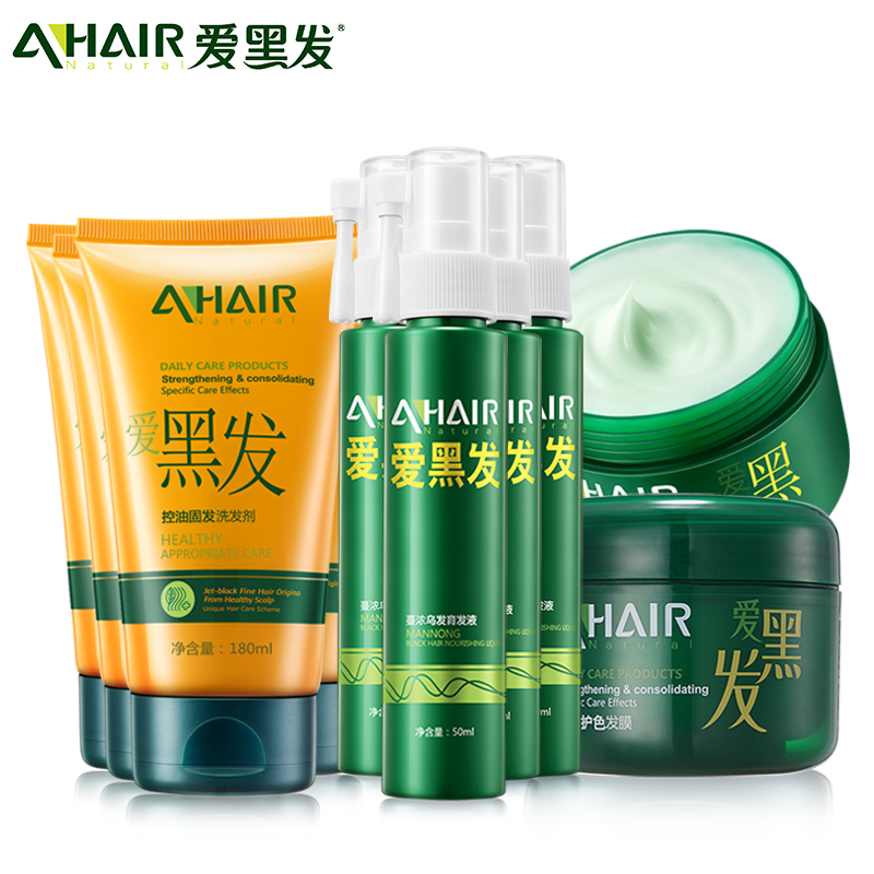 Ahair love brunette hair growth solution suite tinctura juylane regias seborrheic issuance dense hair solid anti hair loss hair growth solution