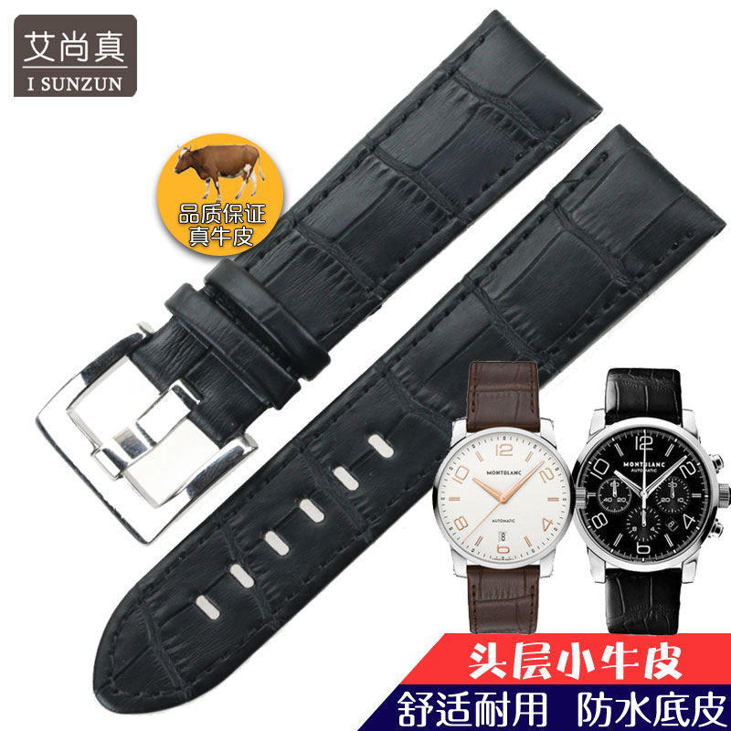 b23f1ec7d77 Get Quotations · Ai is still true replacement strap montblanc timewalker  star 9670 cowhide leather watch band 20