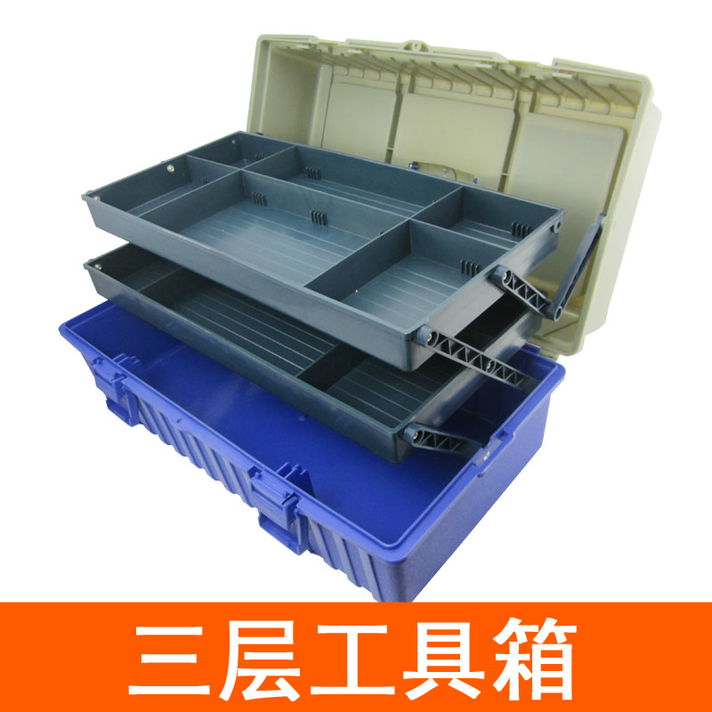 Ai ruize automotive instrument household plastic art medium large storage box versatile metal toolbox parts