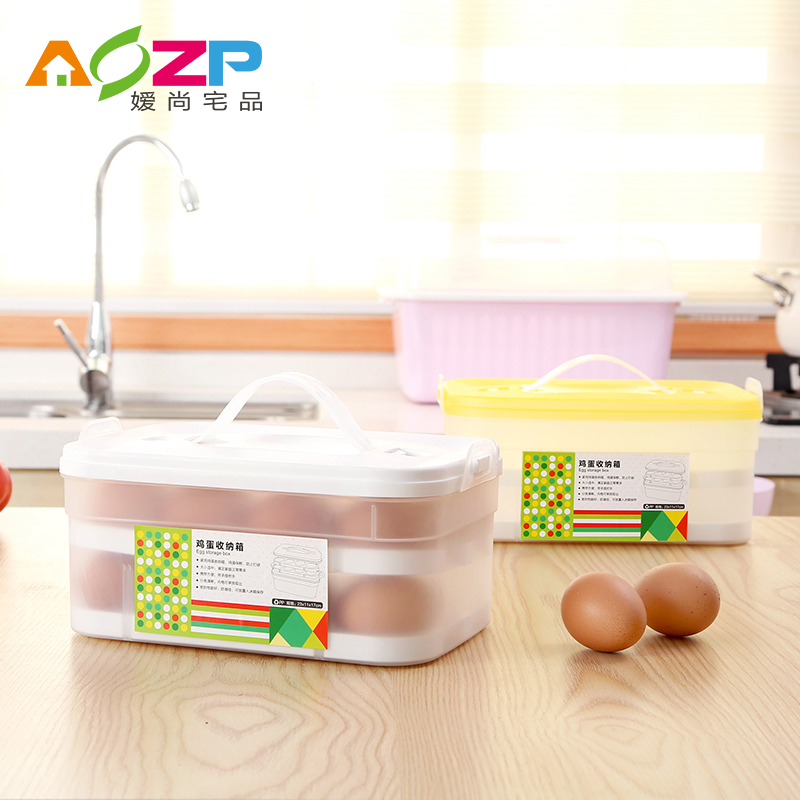 Ai shang house product anti touch egg box portable storage box double egg refrigerator crisper kitchen glove box