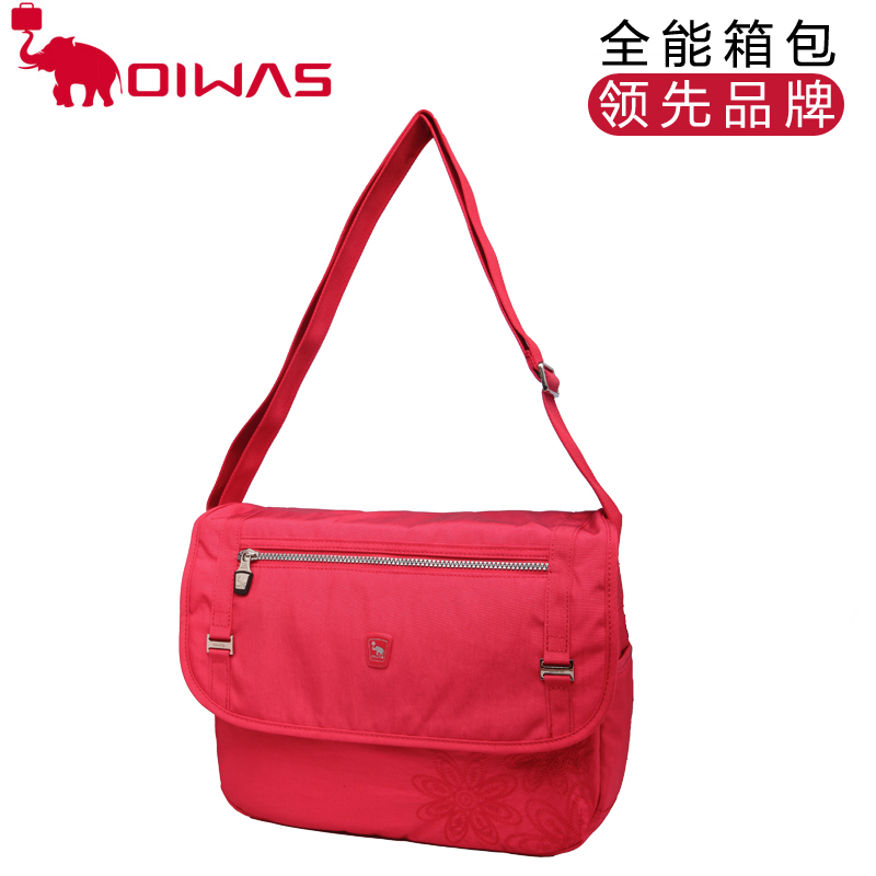 Ai shi oiwas 2014 messenger bag zipper pocket cell phone pocket bag handbag fashion leisure bag ladies bag 5272