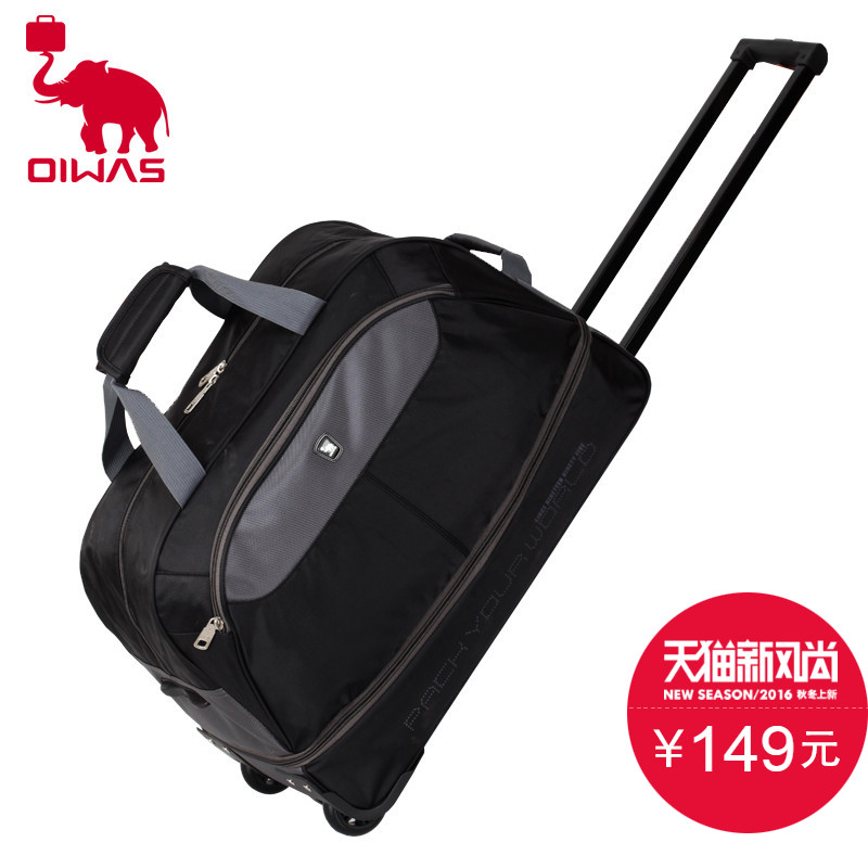 Ai shi printing bag japan and south korea travel trolley bag large capacity expansion of new products for men and women travel bag