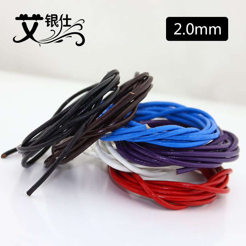 Ai yinshi diy jewelry accessories rope necklace accessories cecectomized 0mm real cow leather cord cow leather cord round black leather cord