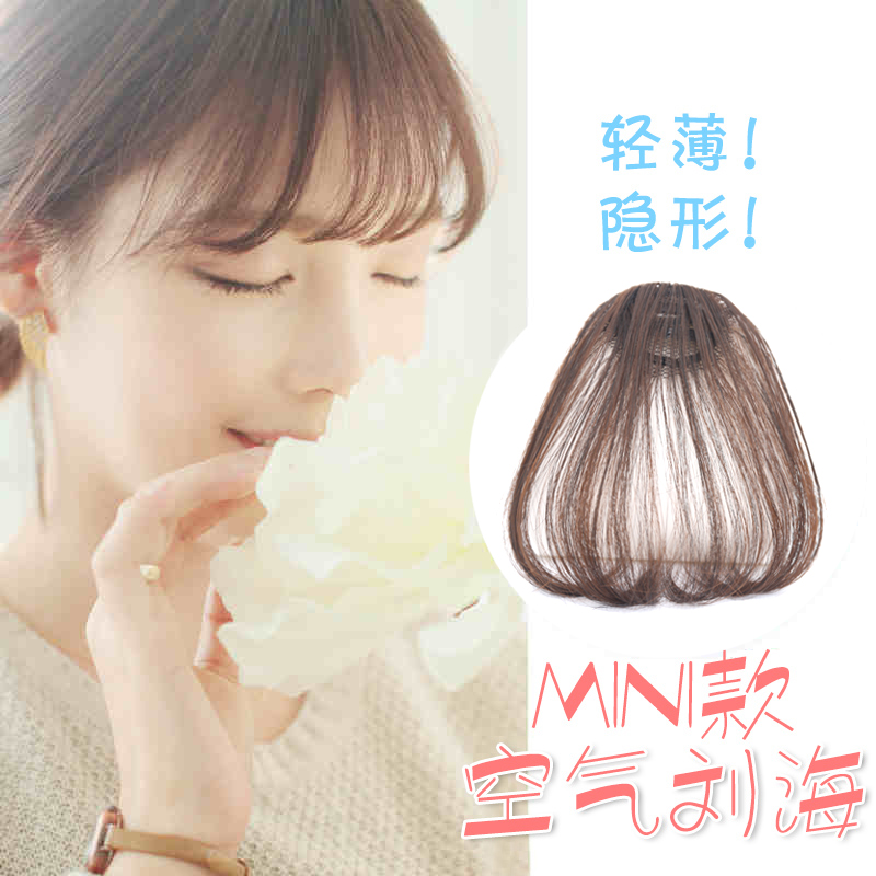 Air bangs wig piece fake bangs bangs wig hair piece liu qi flow of the sea left oblique straight slim invisible trace