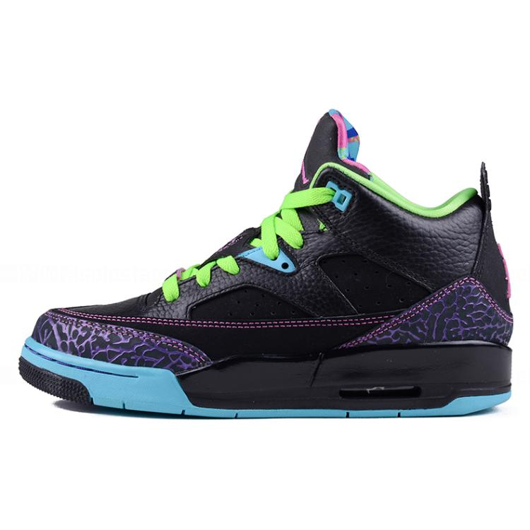 best loved 6ac23 a8947 Get Quotations · Air jordan son of mars gs sub mars female basketball shoes  580604-028