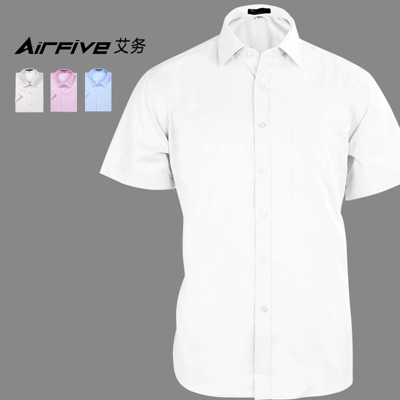 Air pure white solid color business dress shirt men short sleeve middle-aged men straight summer shirt career tooling