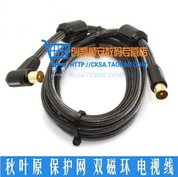 China Cable Tv Decoders, China Cable Tv Decoders Shopping Guide at ...