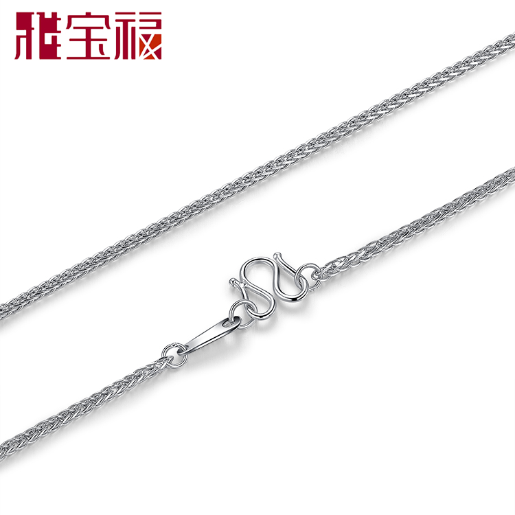 Albemarle blessing pt950 platinum necklace platinum necklace ms. female models chopin chain fashion clavicle chain can be equipped with pendant