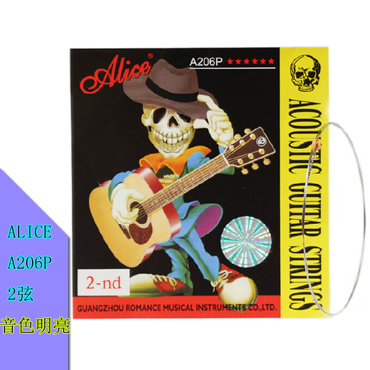 Alice alice a206p wooden folk guitar strings erxian guitar strings on 2nd string 2