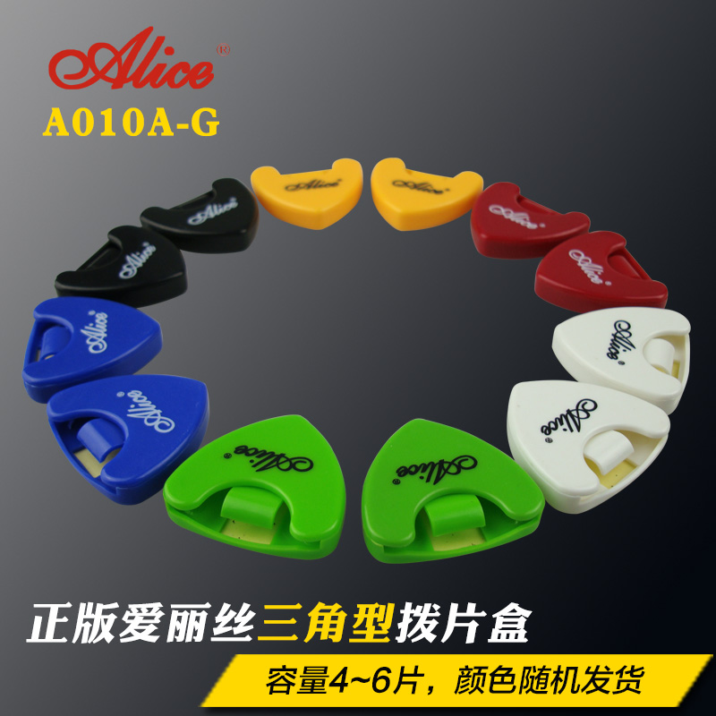 Alice alice guitar plectrum guitar plectrum box shaped clip triangle paddles paddles guitar plectrum guitar plectrum box box can be pasted