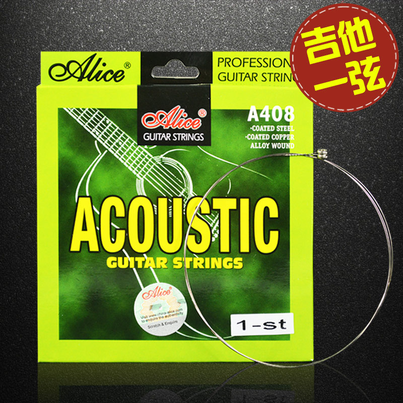 Alice alice string acoustic guitar strings acoustic guitar strings a string acoustic guitar strings A408-1 first string 1 string