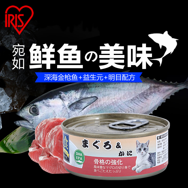 Alice cat canned tuna + crabmeat gaba-rg DCC-10M snack wet cat food kitten cat food pet food