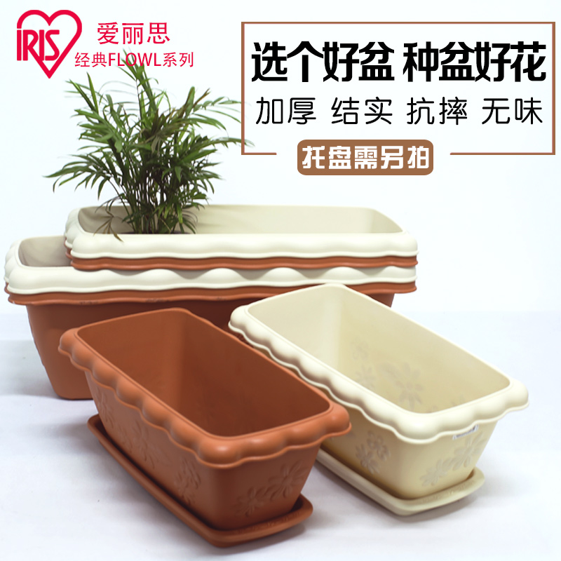 Alice pots planters vegetable gardening pots rectangular plastic resin sunflowers long wall 'alice