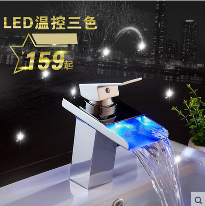 All copper basin faucet hot and cold antique golden basin faucet basin faucet european waterfall faucet led faucet