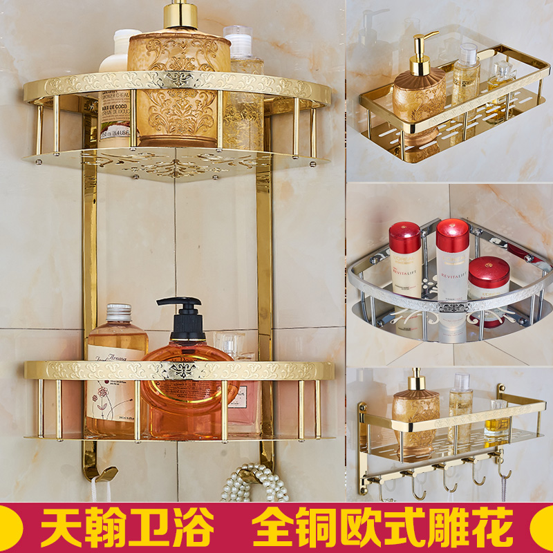 All copper continental carved chromeplating plated rose golden triangle corner shelf basket bathroom hardware accessories