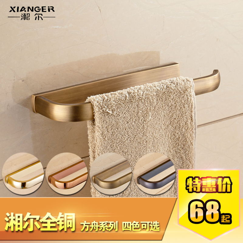 All copper european creative retro gold rose gold towel rack towel bar towel ring full of antique copper hardware accessories