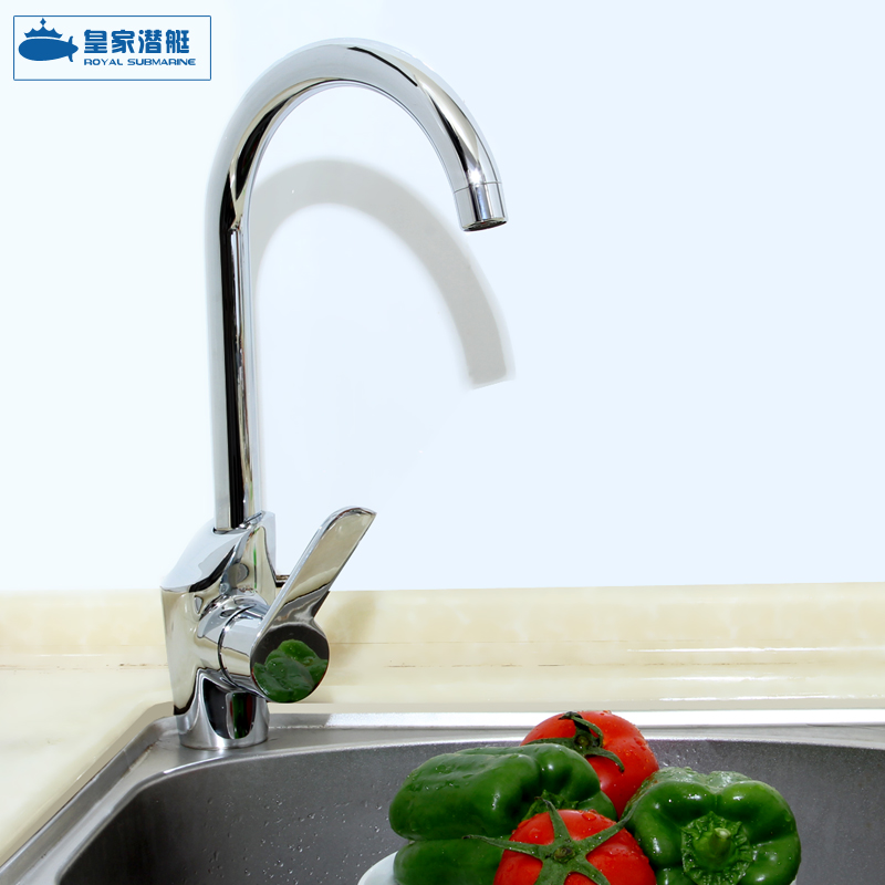 China German Bathroom Faucets, China German Bathroom Faucets ...