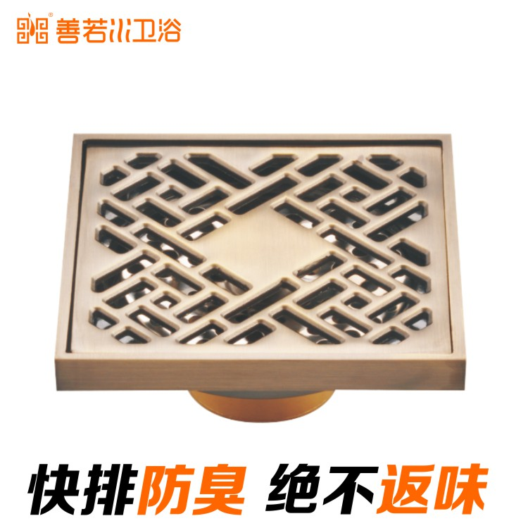 All copper floor drain odor attempts to prevent the jianglin full copper shower floor drain washing machine drain hair filter large flow