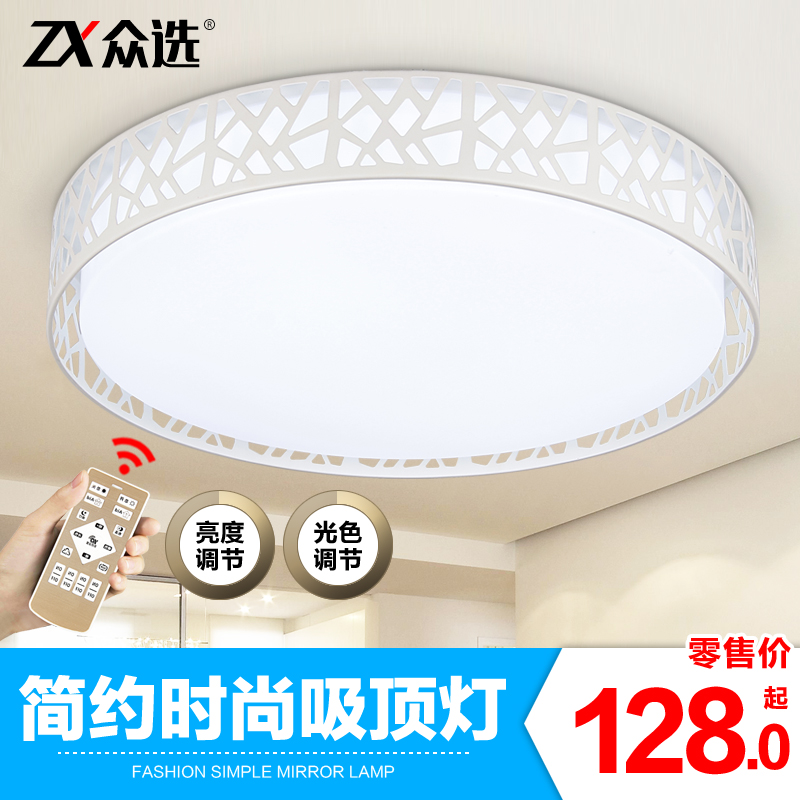 All selected room ceiling living room lamp led round the bedroom balcony aisle lights minimalist modern fixtures top suction